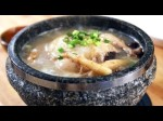 koreansoup